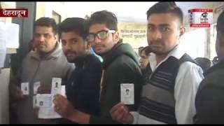 देहरादून के जागरूक मतदाता, युवाओं का रहेगा अहम रोल