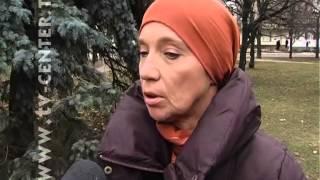 Новости- Горловка от 20.11.2012г.
