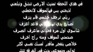 getlinkyoutube.com-ShaDow GhOst اجمد ياقلب 2011 عشرة ذيابه راب قطر