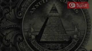 getlinkyoutube.com-ما العلاقة أو الرابط بين المسيح الدجال وبين الأهرامات