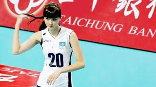 Sabina Altynbekova ( Kazakhstan vs China )【Highlights】