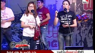 getlinkyoutube.com-ลมหายใจ Peace TV   7 05 59
