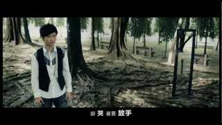 getlinkyoutube.com-电影《阿炳心想事成》主题曲《暖手》MV Alvin 钟瑾桦 主唱