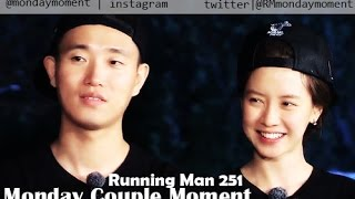 getlinkyoutube.com-Monday Couple moment episode 251 | Bicycle by Kang Gary feat JungIn