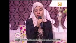 getlinkyoutube.com-حفيدة الشيخ الطبلاوى : انا الوحيدة التى ورثت صوته وكان يشبهنى بنجاة الصغير