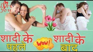 शादी के पहले, शादी के बाद , एक बार जरूर देखे Rajkumar Aryan All Episode