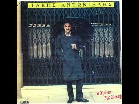 Τακης Αντωνιαδης - Δεν θα σ αρνηθω ποτε (Rick Astley cover)