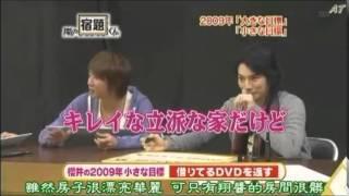 getlinkyoutube.com-嵐コレクション29