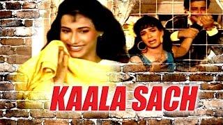 getlinkyoutube.com-Bollywood Movies 2016 Full Movie New # KALA SACH # HIndi Movies 2016 Full Movie New Releases