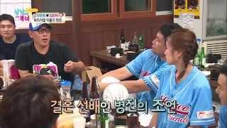 getlinkyoutube.com-'남남북녀' 김은아, 양준혁 프러포즈에 감동뽀뽀 [남남북녀6회]