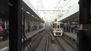 getlinkyoutube.com-【朝ラッシュ過密運転】【FHD全区間前面展望】京王線 特急京王八王子行 新宿→京王八王子 Japan Tokyo Train View Keio Line