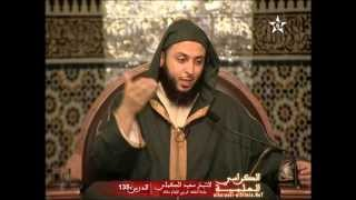 getlinkyoutube.com-سالم بن عبد الله بن عمر بن الخطاب للشيخ سعيد الكملي