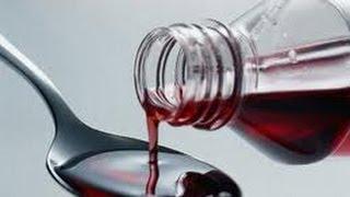 getlinkyoutube.com-علاج الكحة - علاج مرض الكحة