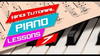 7 Hindi Piano Tutorial Lessons 7 आसान पियानो पाठ 7 for Beginners