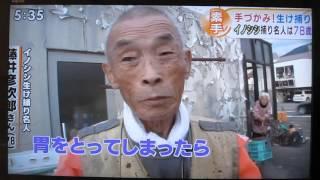 getlinkyoutube.com-イノシシ生け捕り名人