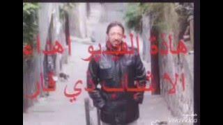 getlinkyoutube.com-علي حمدي جديد 2016 ياحبيبي