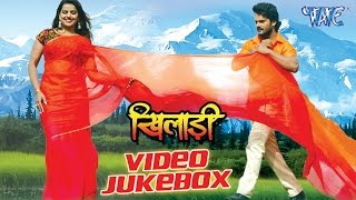 getlinkyoutube.com-खिलाडी - Khiladi - Video JukeBOX - Khesari Lal - Bhojpuri Hot Songs 2016 new