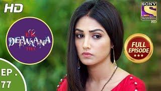 Ek Deewaana Tha - Ep 77 - Full Episode - 6th  February, 2018