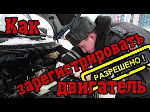 Расположение номера двигателя у Нисан Patrol