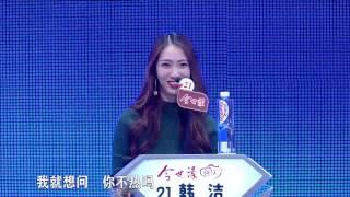 """getlinkyoutube.com-缘来非诚勿扰 完整版 今晚掀爆灯潮! """"爆灯姐""""上演""""勇敢追爱记"""" 昔日偶像登台相亲 161112"""