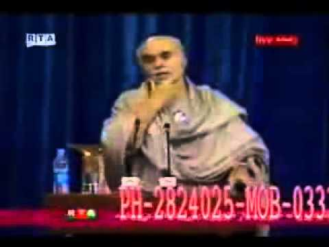 The Afghan of the truth says Mahmood Khan Achakzai in Loya Jirga Loy Afghanistan Pr  1 3   YouTube
