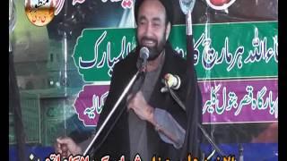 Allama Aagha Ali Hussain Qummi Biyan Shahadat Syeda Fatima,as Majlis 10 Mar 2017 Qasir e Batool Kale