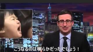 getlinkyoutube.com-【海外の反応】(字幕)日本のゆるキャラが米国コメディー番組で盛大にいじられる!
