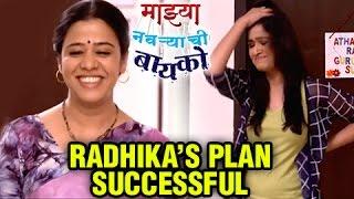 getlinkyoutube.com-Shanaya Locked Out Of Her House   Hilarious Scene   Majhya Navryachi Bayko   Zee Marathi