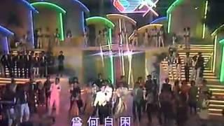 getlinkyoutube.com-1985年陳百強,張國榮,羅文,梅艷芳大合唱