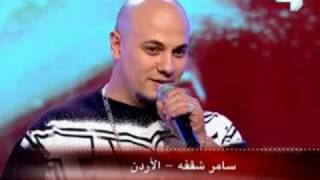 getlinkyoutube.com-Arabs Got Talent - Ep 1 - سامر شقفه