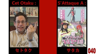 Cet otaku s'attaque à: Mighty Lady Bellcelio