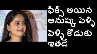 getlinkyoutube.com-Finally Anushka Shetty Revealed about her Marriage