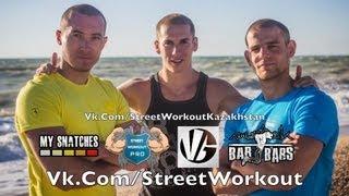 getlinkyoutube.com-Обучалка - тренировка от Bar-Bars и VG #StreetWorkout