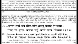 SHRI RAMCHARITMANAS WITH LYRICS (COMPLETE) PART 22