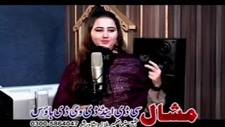 getlinkyoutube.com-Dil Raj And Ghazal Anjum New Tapey 2016 - Armanona