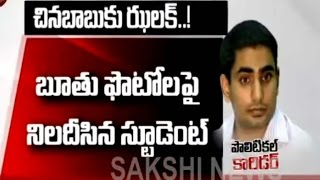 getlinkyoutube.com-B Tech Student Shocks Nara Lokesh Over Question On Bikini Babes