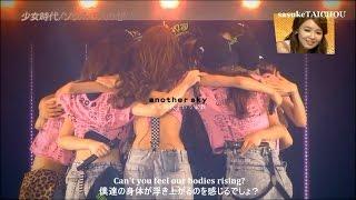 getlinkyoutube.com-SNSD 「SNSD + SONE = Together Forever」 8th Anniversary