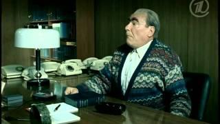getlinkyoutube.com-Брежнев. 1 серия