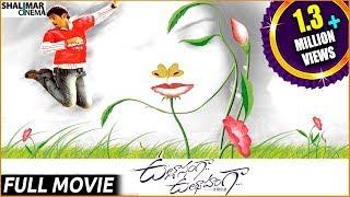 Ullasamga Utsahamga Telugu Full Length Movie || Yasho Sagar , Sneha Ullal width=