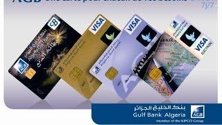 getlinkyoutube.com-طريقة طلب بطاقة فيزا و ماستر كارد بنك الخليج الجزائر