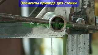 getlinkyoutube.com-Привод стойки сверлильного станка из дрели. Homemade drill lift