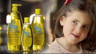 getlinkyoutube.com-شامبو رونيسكا للأطفال - مايا الصعيدي   Baby Shampoo -Maya Alsaedi