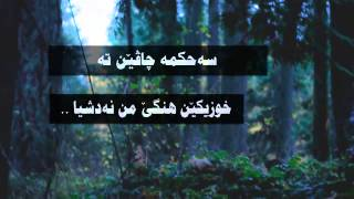 getlinkyoutube.com-Mehdi Ahmadvand - Yadegar - ب زاراڤێ بادینی