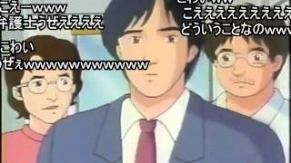 getlinkyoutube.com-【ニコ動コメ付き】オウム真理教布教アニメ「天耳通」【吹いたらポア】