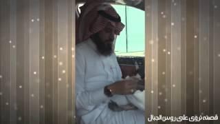 getlinkyoutube.com-اهداء للأخ علي بن سعيد بن محمد آل سلامة ، اداء عمر المنسلح