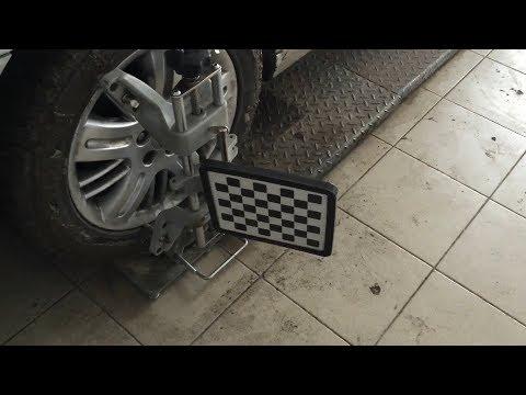Рулевые тяги и наконечники
