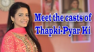 getlinkyoutube.com-Meet the cast of Thapki- Pyaar Ki