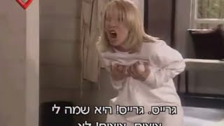 getlinkyoutube.com-Lalola, el comienzo de la pesadilla (Subtitles in hebrew)