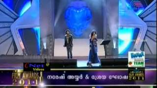 getlinkyoutube.com-Munbe Vaa - Shreya Ghosal & Naresh Iyer - 2011