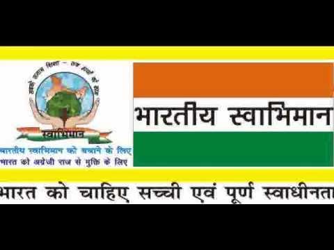 Bhartiya Azaadi Ka Itihas FULL-By Rajiv Dixit Ji